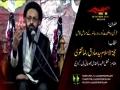 [06] Topic: Quran-o-Ahlebait as or Dour e Hazir k Masail ka Hal   H.I Sadiq Raza Taqvi - Muharram 1438/2016 - Urdu
