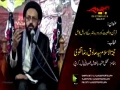 [07] Topic: Quran-o-Ahlebait as or Dour e Hazir k Masail ka Hal   H.I Sadiq Raza Taqvi - Muharram 1438/2016 - Urdu