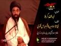 [09 Last] Topic: Ahdaaf-e-Karbala   اہداف کربلا   H.I Syed Kazim Abbas - Muharram 1438/2016 - Urdu