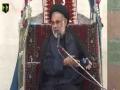 [01] Topic: Yahood-e-Madina ke Dastaan-e-Ebrat | H.I Molana Hasan Zafar Naqvi - Muharram 1438/2016 - Urdu