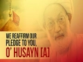 We Reaffirm Our Pledge To You, O\' Husayn! | Shaykh Isa Qasem | Arabic sub English