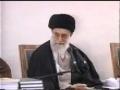Mulaqat Rahber - PartOne - June 2008 - Urdu Farsi