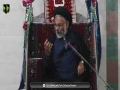 [03] Topic: Yahood-e-Madina ke Dastaan-e-Ebrat | H.I Molana Hasan Zafar Naqvi - Muharram 1438/2016 - Urdu