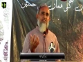 [Youm-e-Hussain as] Prof. Afzaal - Federal Urdu University karachi - Muharram 1438/2016 - Urdu