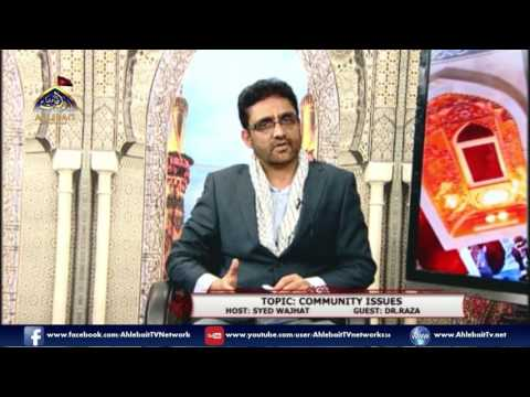 [EXCLUSIVE] Interview with Dr Hussain Raza clarifying issues surrounding Luton events - 23Oct2016 - Urdu