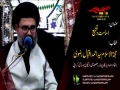 [02] Topic: Imamat or Tasheyo | H.I Molana Ahmed Iqbal - Muharram 1438/2016 - Urdu