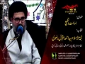 [03] Topic: Imamat or Tasheyo | H.I Molana Ahmed Iqbal - Muharram 1438/2016 - Urdu