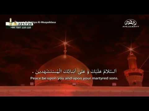 Ziyarat Nahiya Moqadassa - Arabic sub English