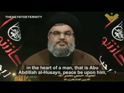 Masayeb Syeda Zainab s.a By : Sayyid Hassan Nasrallah - Arabic sub English