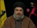 الليلة السابعة لشهر محرم 1430 هـ Sayyed Hasan Nasrallah - Muharram - Arabic