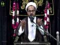 [03] Topic: Siraat-e-Mustaqeem Qurani Ayaat ke Roshni May | Moulana Muhammad Raza Dawoodani - Safar 1438/2016 - Urdu