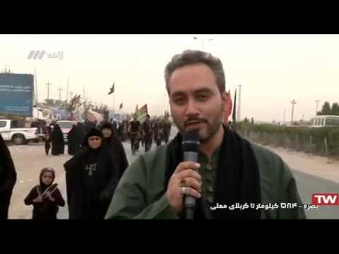 02 -  پیاده روی اربعین بصره   ۵۸۴ کیلومتر تا کربلا - Farsi