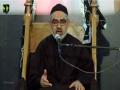 [02] عبادات میں لذّت و مزّہ کیسے آئے؟ | H.I Ali Murtaza Zaidi - 1438/2016 - Urdu