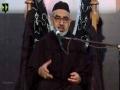 [04] عبادات میں لذّت و مزّہ کیسے آئے؟ | H.I Ali Murtaza Zaidi - 1438/2016 - Urdu