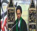 1st Majlis 1438/2016 مودت اہلبیت ؑ اور اس کے ثمرات - H.I Syed Sadiq Raza Taqvi - Urdu