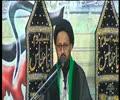 2nd Majlis 1438/2016 مودت اہلبیت ؑ اور اس کے ثمرات - H.I Syed Sadiq Raza Taqvi - Urdu