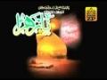 Abad Wallah Ya Zehra (s.a) - Ali Deep Rizvi 09 - Urdu