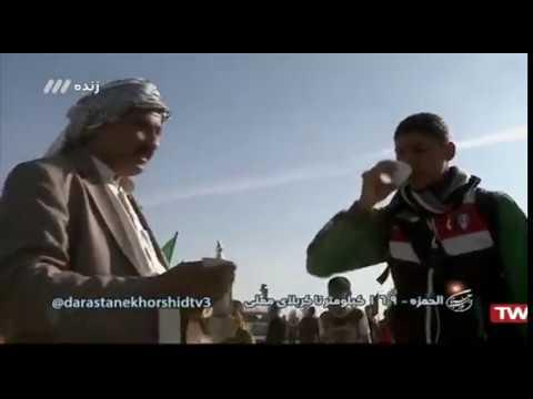 46 - پیاده روی اربعین الحمزه - ۱۶۹ کیلومتر تا کربلا - بخش ۴ - Farsi