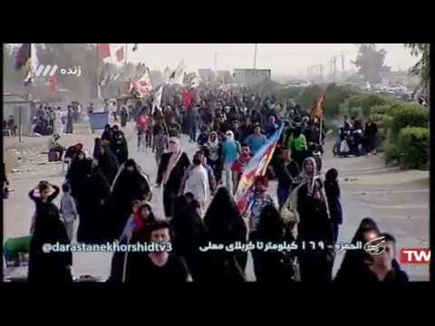 47 - پیاده روی اربعین الحمزه - ۱۶۹ کیلومتر تا کربلا - بخش ۵ - Farsi