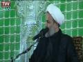 [01] سخنرانی- حجت الاسلام پناهیان - ايام اربعين ١٣٩٥ - Farsi