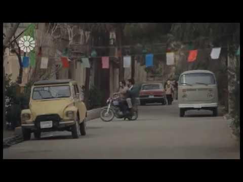 [47][Drama Serial] Kemiya سریال کیمیا - Farsi sub English