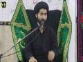 [04] Topic: Aqidah, Marefat Or Amal | Moulana Arif Shah Kazmi - Safar 1438/2016 - Urdu