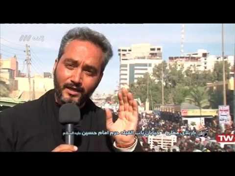70 - پیاده روی اربعین کربلای معلی - بخش ۲ - Farsi