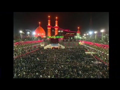 [21 November 2016] Arbaeen 2016 - Millions of Muslims from 60 countries gather in Iraq to mark Arba\\'een  | Press TV E