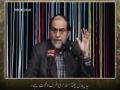 Clip - Arbaeen Islam Ki Taraf Dawat - Dr Rahim Pur Azghadi - Farsi Sub Urdu