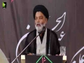 [Youm-e-Hussain as] Speech: Maulana Syed Iftikhar Abid Naqvi - Board of Islamic Studies(BIS) - Safar 1438/2016 -