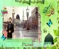 Farsi Sub Urdu - محمد (ص) اہل عالم کی ابتداٗ |  حامد زمانی
