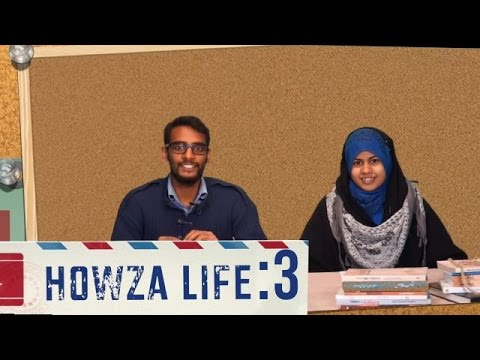 Howza Life: Budgeting for a Howza Student | English