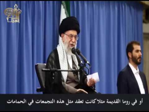 الإمام الخامنئي (دام ظله): المسجد محور اجتماعات الناس - Farsi sub ARa