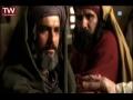 نمای نزدیک - محمد رسول الله - مجید مجیدی - Farsi