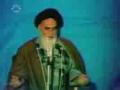 [Sahartv Report] 18 Nov 2016 - امام خمینی رح یہاں ہے رستہ- Urdu