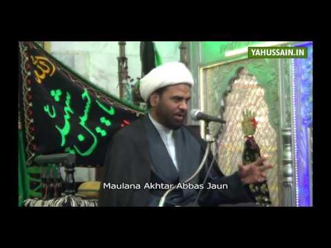Majlis [06][Last] | Hujjat ul Islam Moulana Akhtar Abbas Jaun | Masoomeen (as) ki Akhlaqi Seerat | Urdu
