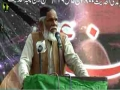 [Youm-e-Hussain as] Janab Khalid Rao - JPMC Karachi - Safar 1438 - Urdu