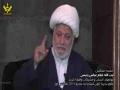 [01-KHAMSA MAJALIS-E-AZA] Spk: Ayatollah Ghulam Abbas Raisi |Topic: Asbab-o-Moharakat Waqia Karbala - Urdu