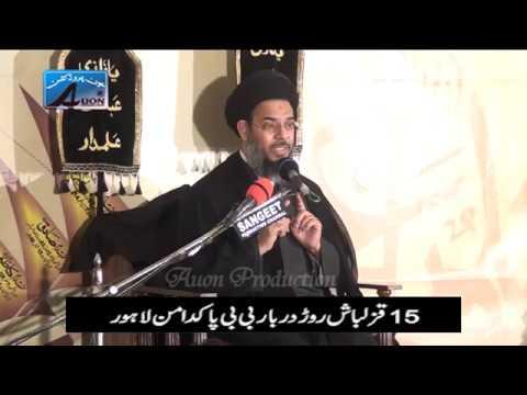 [Majlis 4 Safar 1436 Hijari 27-11-2014 Part 1] - Topic:  Surah Al-Fajar By Ayatullah Syed Aqeel Ul Gharavi - Urdu