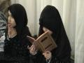 Hadees E Kisa by Amna Rizvi from Calgary -Arabic