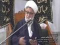 [01-KHAMSA MAJALIS-E-AZA] Spk: Ayatollah Ghulam Abbas Raisi  Topic: Ahdaf-o-Maqasid Imam Hussain (as) - Urdu