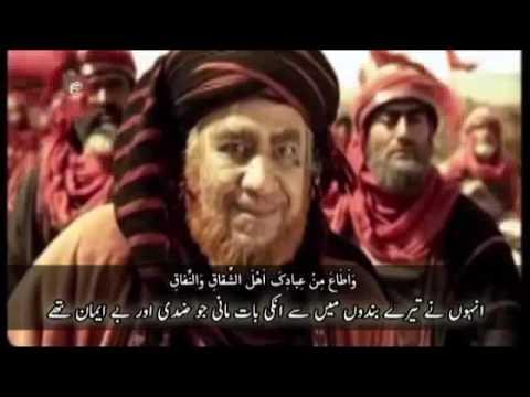 [زیارت اربعین] - Urdu