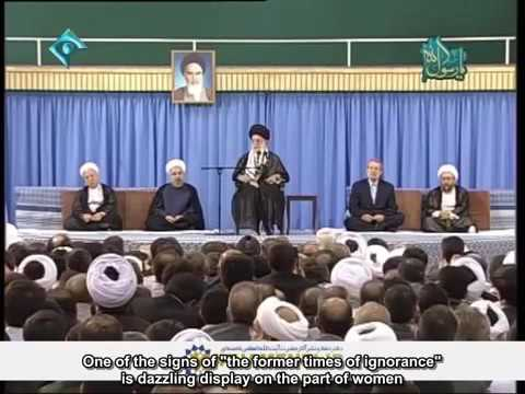 Imam Khamenei: Prophet (PBUH) rose to destroy the same Ignorance of Western politics - Farsi sub English