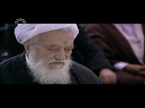 [Tehran Friday Prayers] 09 Dec 2016 - آیت اللہ سید احمد خاتمی   خطبہ مرکزی نماز جمعہ