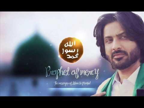 Ya Muhammad s.a.w.w || Naat - Urdu