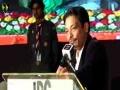 Janab Faisal Raza Abidi    Qoumi Milad-e-Mustafa saww Conference - 1438/2016 - Urdu