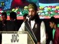 Janab Haji Usman Fareed    Qoumi Milad-e-Mustafa saww Conference - 1438/2016 - Urdu