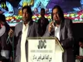 Amanat ali or Ghulam Abbas Khan  | Qoumi Milad-e-Mustafa saww Conference - 1438/2016 - Urdu