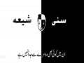 [Paigham-e-Wahdat] - قول امام خمینیؒ - Urdu