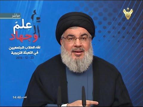 السيد حسن نصرالله 23/12/2016 - Arabic